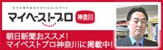 mbp-banner11